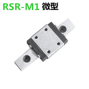 THK高温用RSR-M1直线导轨