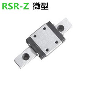 THK微型RSR-Z直线导轨
