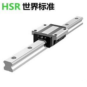 THK世界标准型HSR直线导轨