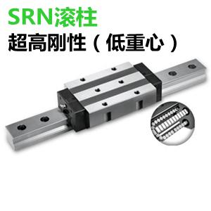 THK超高刚性型(低重心型)SRN直线导轨
